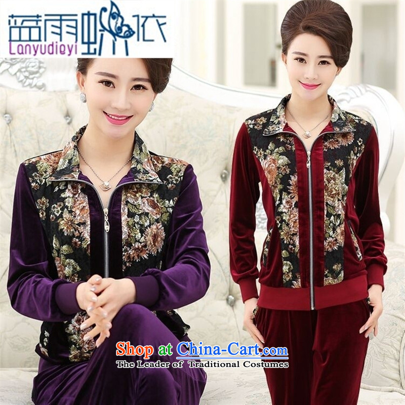 Ya-ting shop in the autumn of older women's clothes middle-aged mother load new stylish sports wear girls Kim wool-style leisure jackets with?XXXXXL wine red