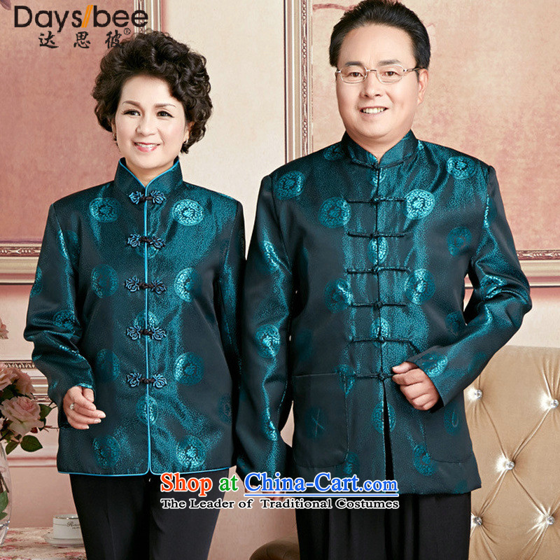 To reach the best of older women and men in Tang Dynasty Mock-neck manually load couples tie autumn and winter female Tang Dynasty made wedding jacket cotton coat 2509-5 men) thick 2XL
