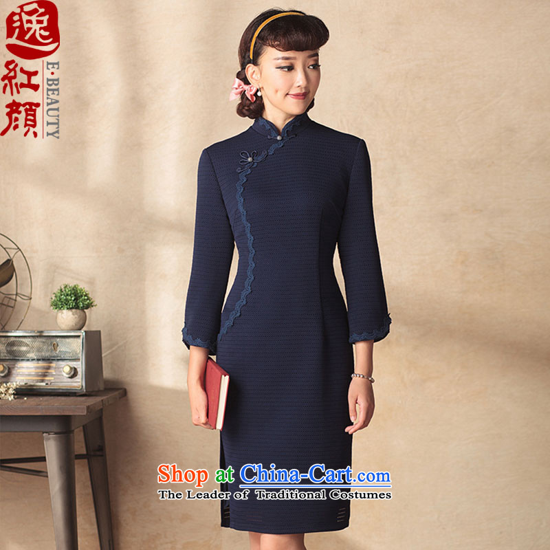 A Pinwheel Without Wind to Tsing Yi�15 Autumn new products retro improved long-sleeved ethnic stylish knitting Mock-neck cheongsam dress navy blue燣