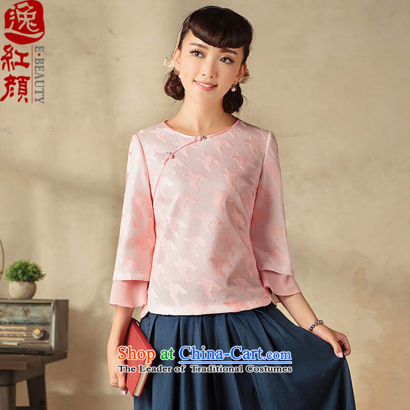 A Pinwheel Without Wind laugh if 2015 Yat Chu replacing chidori of Tang dynasty China wind of nostalgia for the improvement of 7 cuff cheongsam pink shirt 2XL