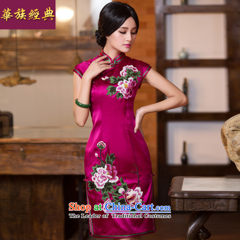 China Ethnic classic silk embroidery cheongsam autumn herbs extract, dresses retro improved stylish Chinese Dress Suit Sau San XL