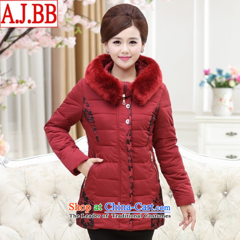 In 2015, The Black Butterfly older ?t��a in gross for the middle-aged long winter jackets MOM pack cotton coat larger Thick Green?4XL