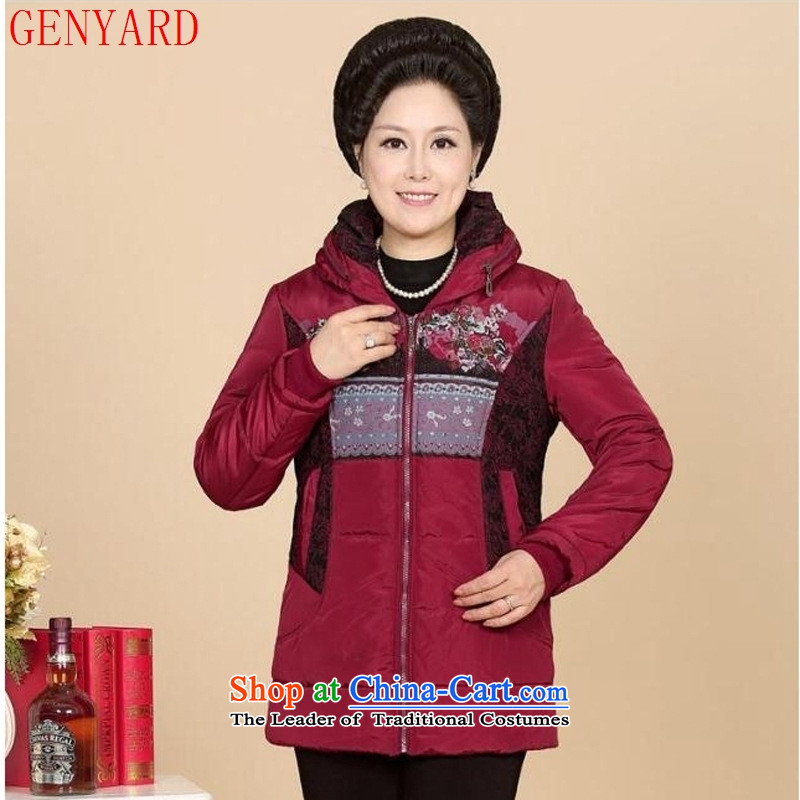 The elderly in the new GENYARD female cotton jacket long middle-aged moms with thick cotton clothing for winter clothing green increase XXXL elderly