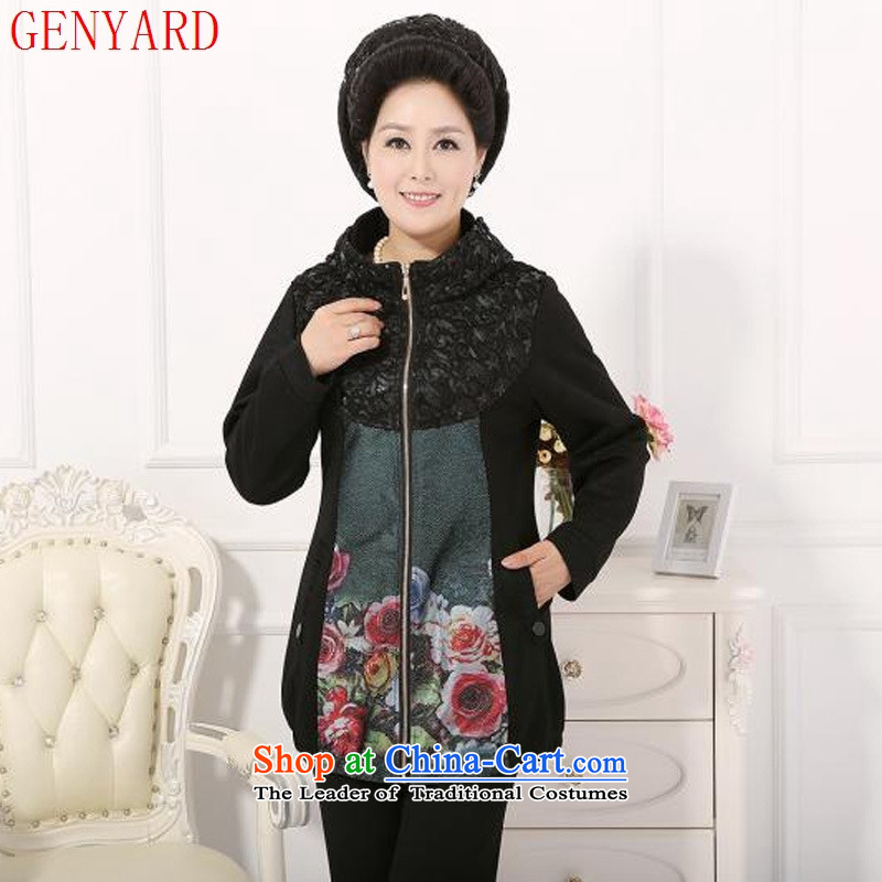 The elderly in the new GENYARD2014 female autumn jackets middle-aged blouses thick mother spring and autumn XL WINDBREAKER燲XXL green