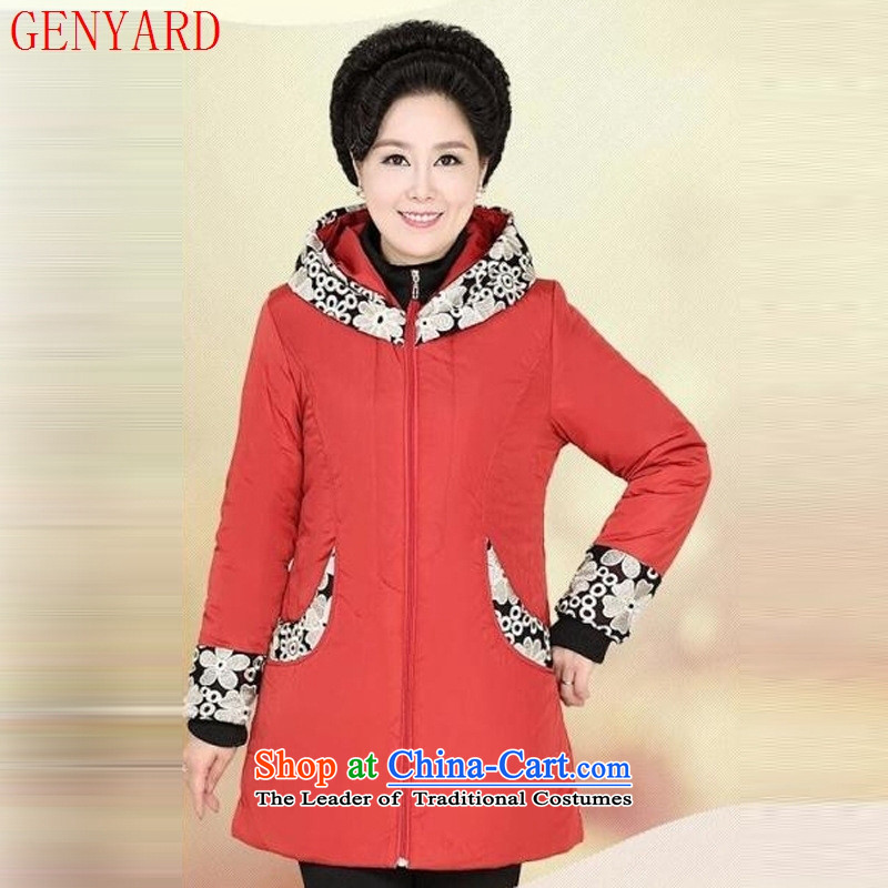 In the number of older women's GENYARD ���� larger mother load in the autumn jackets for winter thick cotton elderly services middle-aged female new blue XXXL increase