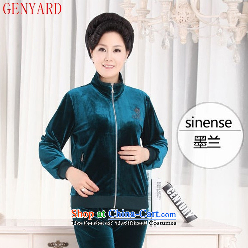 The elderly in the new GENYARD female spring loaded middle-aged moms Kim scouring pads female sports wear sleeve casual jackets with navy燲XXL