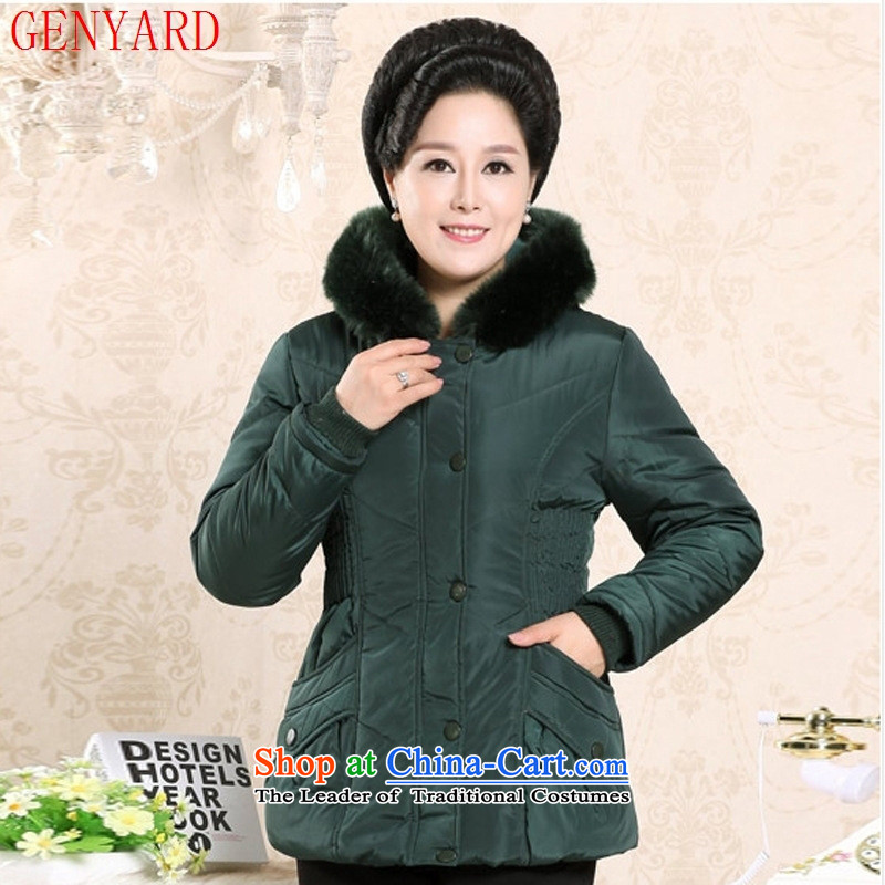 Genyard autumn and winter in the new age of middle-aged female COTTON SHORT mother who decorated in relaxing cotton coat green燲L