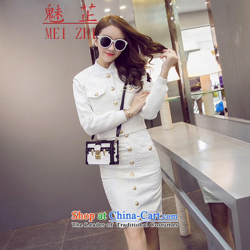 The staff-New_ Autumn 2015 two kits thick small stylish coat body skirt video thin package female White?XL