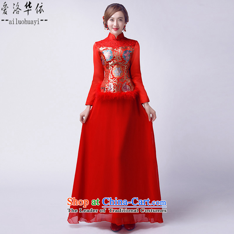 However service new winter 2015 cheongsam dress stylish improved winter bride red retro Chinese cheongsam dress long marriage long-sleeved gown red Sau San can be made no refund is not shifting