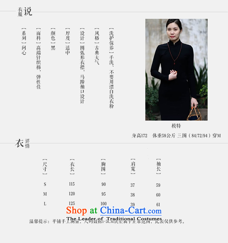 Q Shinsaibashi represented as soon as possible what electoral female winter of Chinese New improved wind silk side of the retro gentle cheongsam dress 2,679 Black S 7 day shipping picture, prices, brand platters! The elections are supplied in the national character of distribution, so action, buy now enjoy more preferential! As soon as possible.
