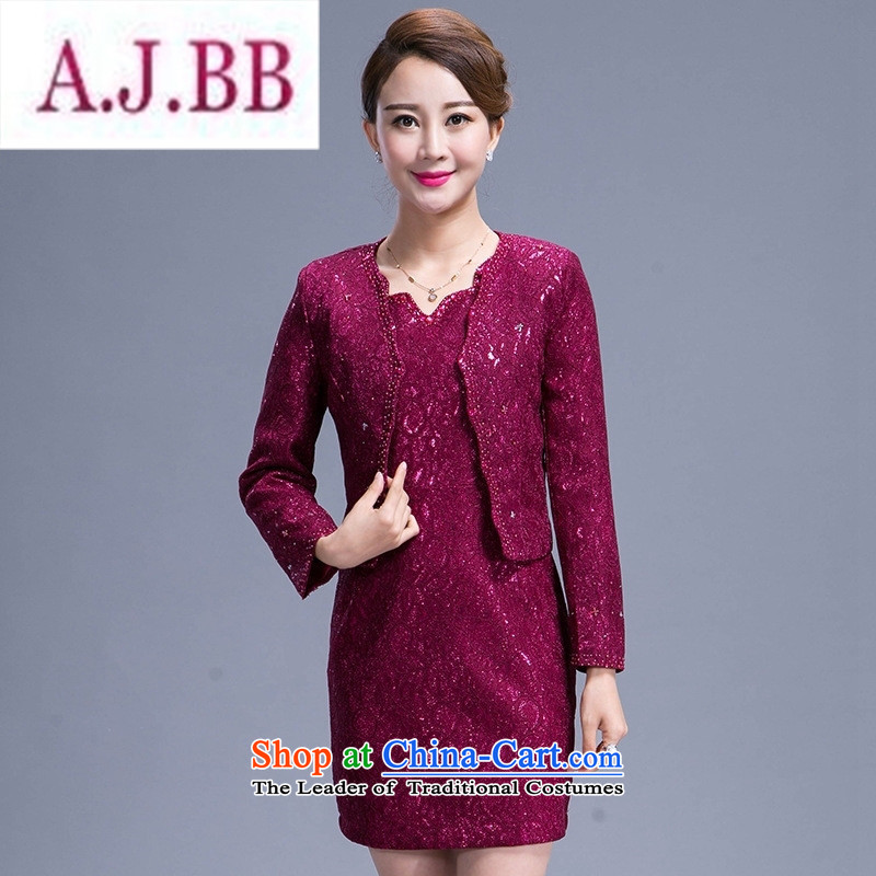 Ms Rebecca Pun stylish shops wedding dresses mother in the atmosphere of older women's larger temperament with purple L,A.J.BB,,, Sau San mother shopping on the Internet