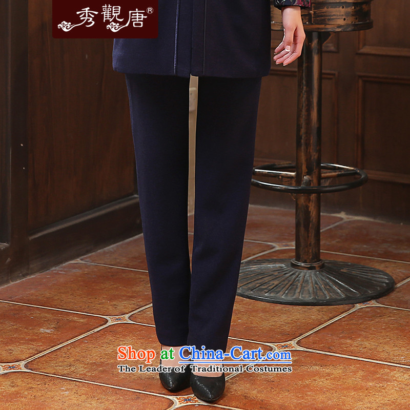[Sau Kwun Tong] Priority Club Sponsors 2015 winter clothing New President Tang pants Chinese Female Straight cotton pants dark blue�3XL Folder