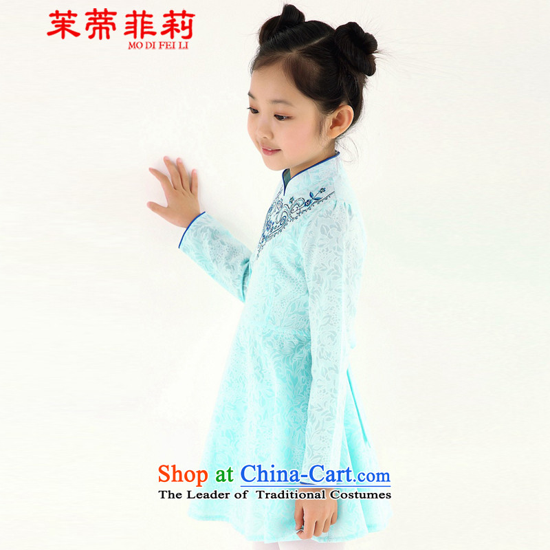 Energy Tifi Li Zheng Performance Improvement Services Han-qipao girls costume skirt will stage costumes and a long-sleeved blue 150cm