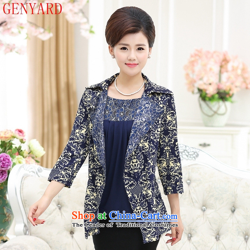 The elderly in the mother load GENYARD autumn and winter new stylish casual atmosphere mother with two-piece color?XL