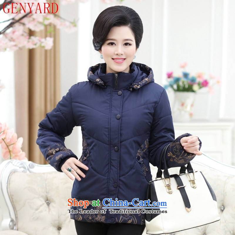 Genyard2015 autumn and winter in the new trendy and comfortable with older mother cap high collar jacket mother聽3XL red