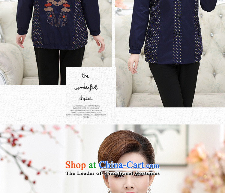 Chic and comfortable in the autumn GENYARD2015 elderly mother jackets mother load navy blueXL Photo, prices, brand platters! The elections are supplied in the national character of distribution, so action, buy now enjoy more preferential! As soon as possible.
