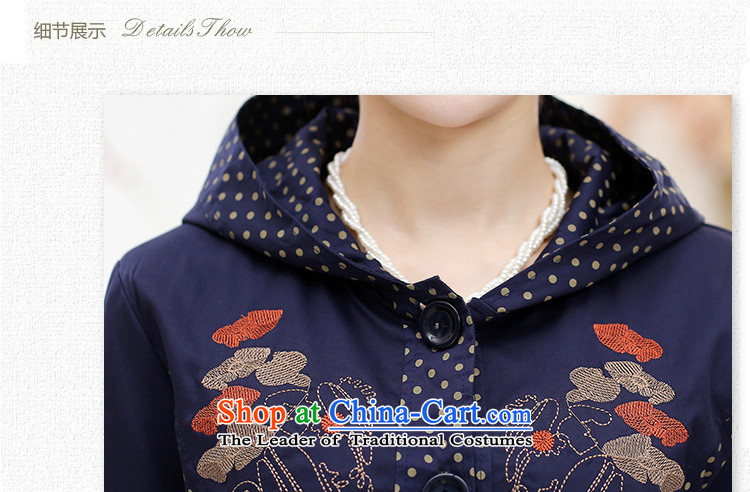Chic and comfortable in the autumn GENYARD2015 elderly mother jackets mother load navy blue XL Photo, prices, brand platters! The elections are supplied in the national character of distribution, so action, buy now enjoy more preferential! As soon as possible.