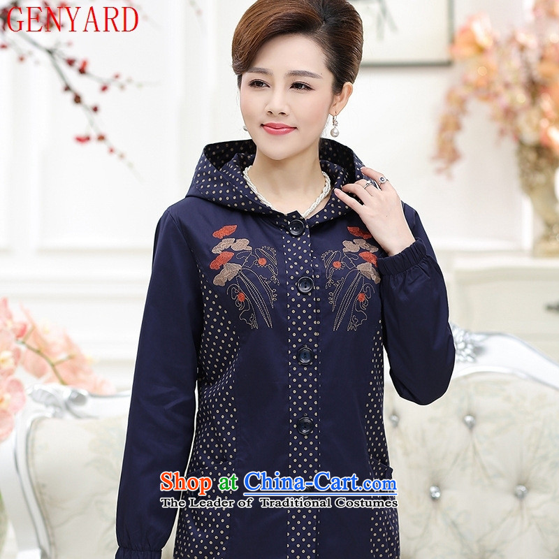 Chic and comfortable in the autumn GENYARD2015 elderly mother jackets mother load navy blue聽XL