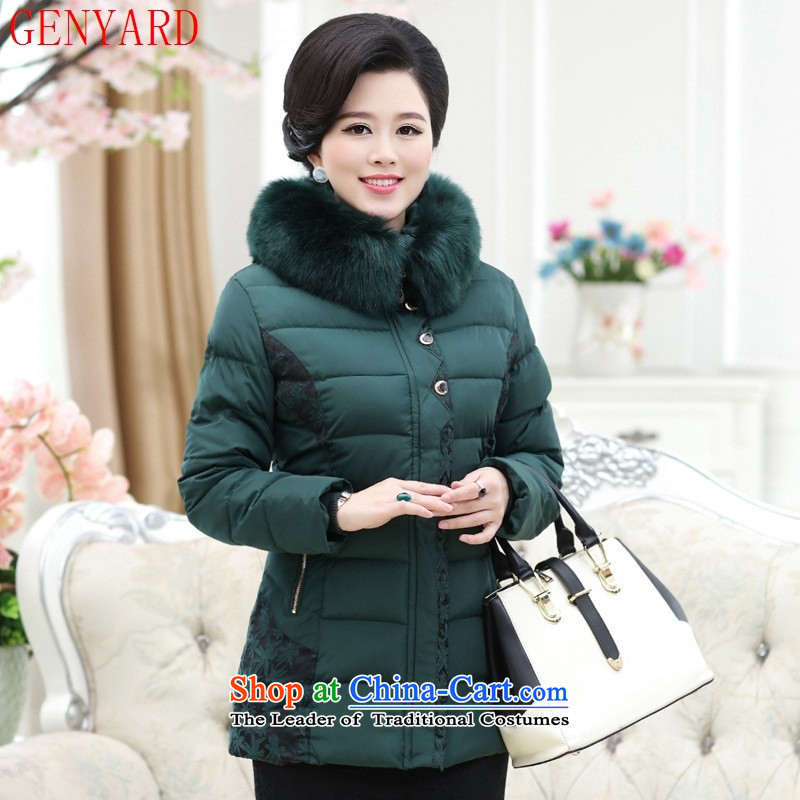 Genyard2015 autumn and winter in the new elderly mother casual stylish comfortable cotton coat for Sau San Mao Red聽2XL