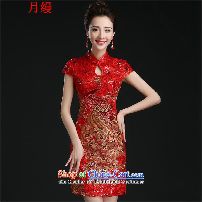 The following new paragraph on 2015 red retro improved short, on-chip lace cheongsam dress marriages bows to the autumn and winter red short-sleeved燲XL