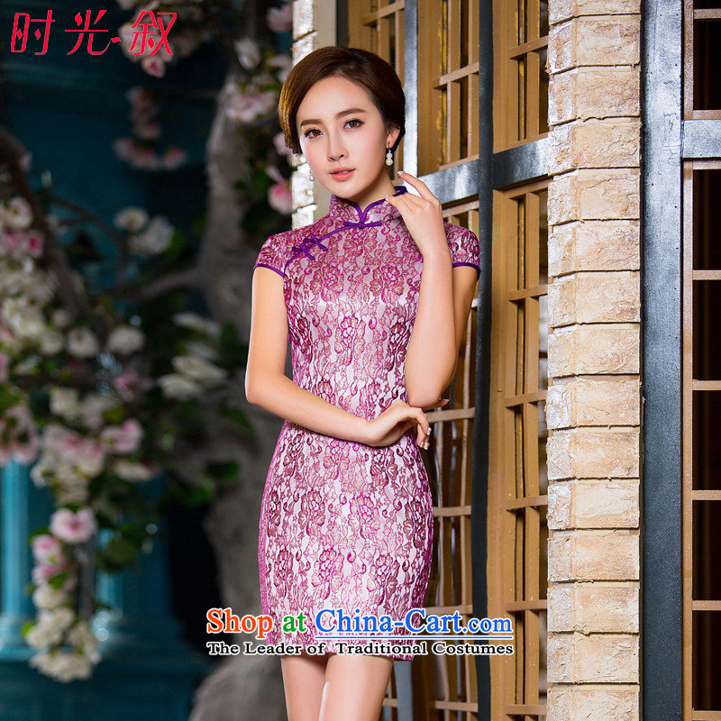 Time for the爊ew paragraph 2015 Syria retro style qipao short-sleeved skirt offering sobriety and purple saika short of qipao tea purple燲XL