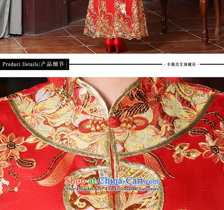 The privilege of serving the bride-leung replacing bows services 2015 new red stylish、Qipao Length improved of Chinese wedding dress wedding dress larger long-sleeved long skirt L picture, prices, brand platters! The elections are supplied in the national character of distribution, so action, buy now enjoy more preferential! As soon as possible.