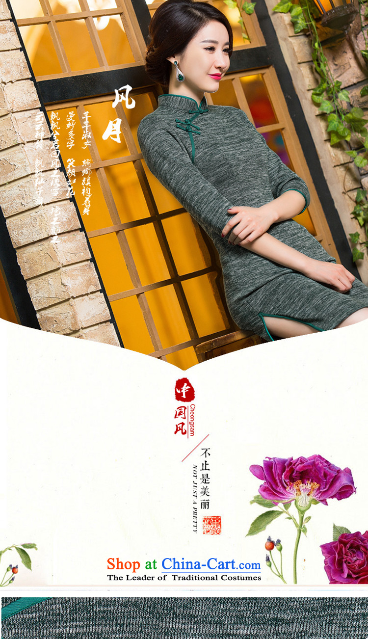 Dan smoke autumn and winter new dresses 7 cuff retro collar qipao daily Chinese improved gross short qipao? If map color聽pictures, prices, M brand platters! The elections are supplied in the national character of distribution, so action, buy now enjoy more preferential! As soon as possible.