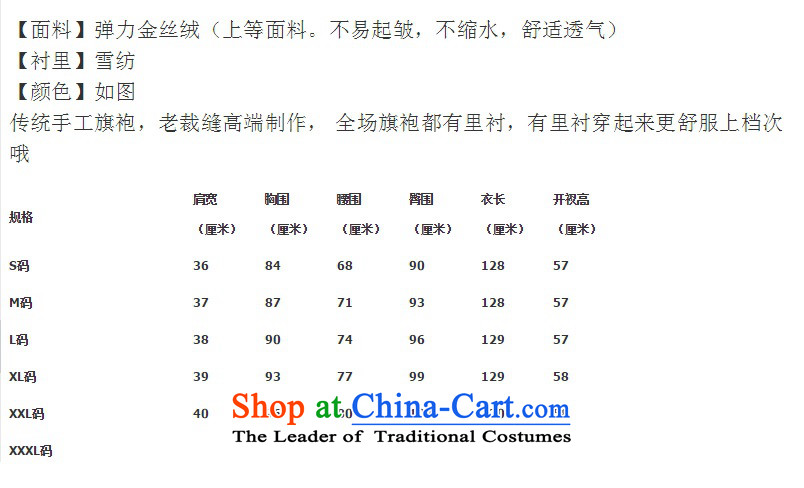 Hiv can be second autumn and winter new monolithic qipao 2015 new products is elegant and modern, video waist qipao adapter qipao wine red M picture, prices, brand platters! The elections are supplied in the national character of distribution, so action, buy now enjoy more preferential! As soon as possible.