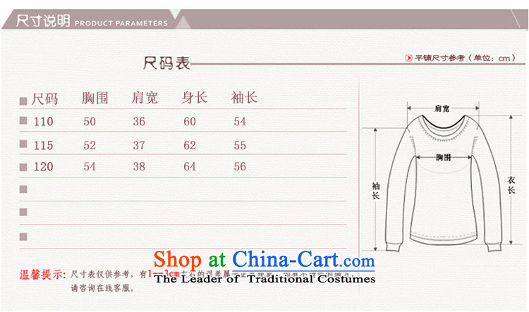 Ms Rebecca Pun stylish shops 2015 autumn and winter new autumn and winter New Korea long-sleeved Pullover knitwear stingrays woolen sweater mother blouses BlueM picture, prices, brand platters! The elections are supplied in the national character of distribution, so action, buy now enjoy more preferential! As soon as possible.