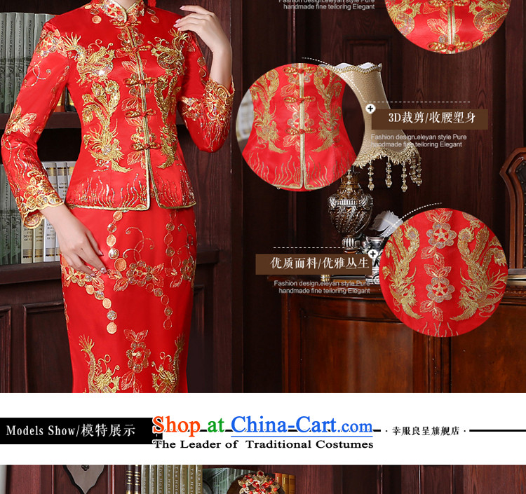 The privilege of serving good red bows service bridal dresses wedding dress Autumn Chinese wedding gown improved long dragon use su wo service female 9 cuff crowsfoot skirt S picture, prices, brand platters! The elections are supplied in the national character of distribution, so action, buy now enjoy more preferential! As soon as possible.