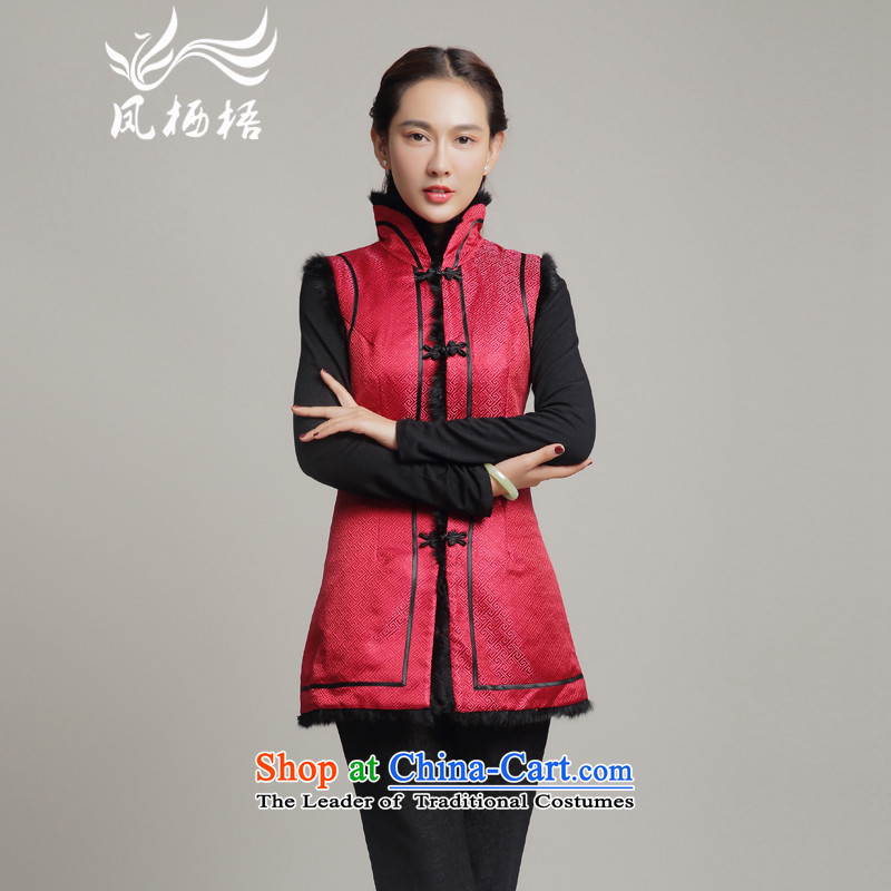 Bong-migratory 7475 2015 Ms. new cotton vest autumn and winter ma folder in the Chinese Tang older cotton vest DQ15249 RED L
