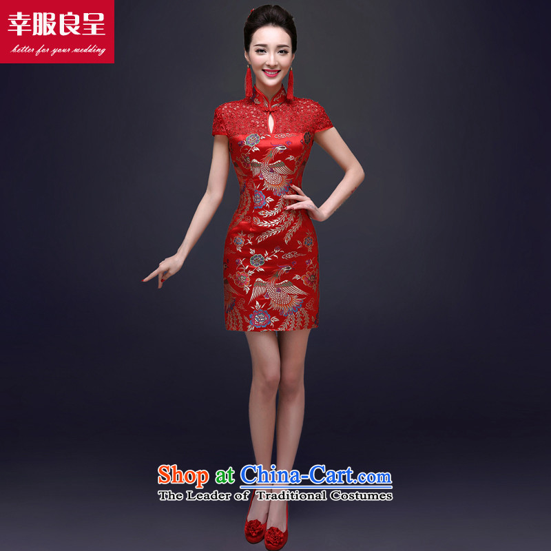 The privilege of serving good red bows services for autumn and winter cheongsam Chinese wedding dress short of the girl brides replacing the wedding dress back to the door to Red_�L