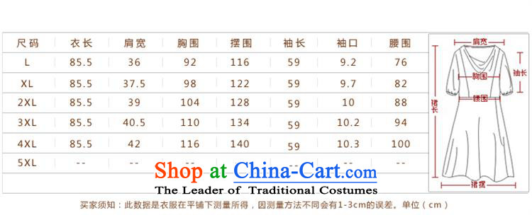 September Girl Store * Apparel Pack new autumn 2015 mother replacing embroidery embroidery Korean high-end temperament of older Kim scouring pads long-sleeved black skirt聽4XL Photo, prices, brand platters! The elections are supplied in the national character of distribution, so action, buy now enjoy more preferential! As soon as possible.