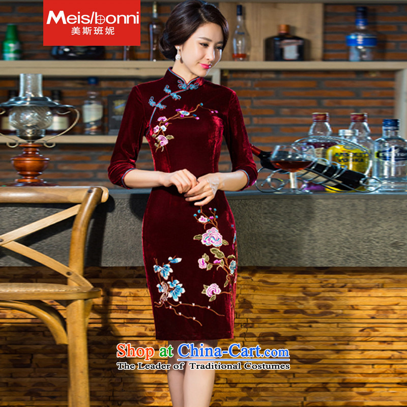The United States at the聽2015 autumn and winter Connie new moms with scouring pads in the skirt qipao Kim sleeve length_ Improved retro wedding 5CLY聽XXXL wine red