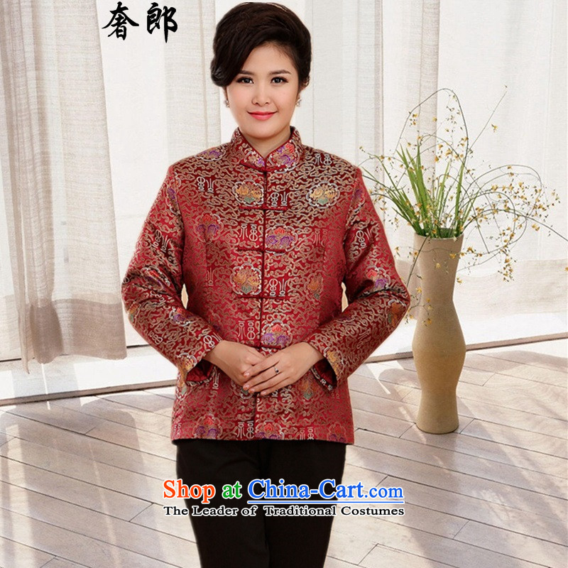 The luxury of health of older persons in the Tang dynasty embroidery ãþòâ older women for winter clothing_cotton robe MOM pack national cotton clothing collar for winter coat larger shirt thin 5XL aubergine