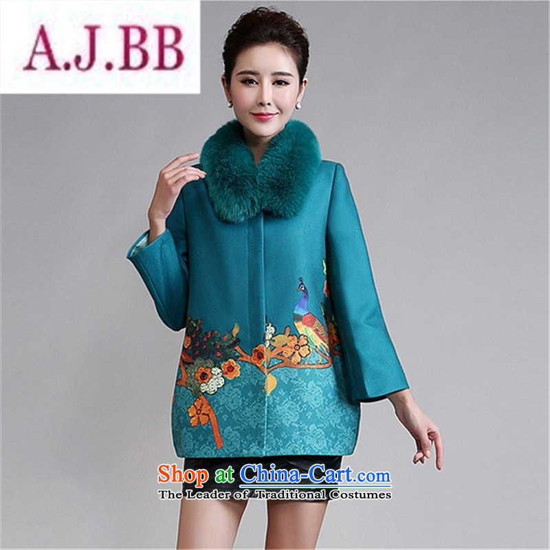 Ms Rebecca Pun stylish shops 2015 autumn and winter clothes is stylish and long-sleeved jacket stamp large warm in the mother of older a wool coat聽3XL Royal Blue