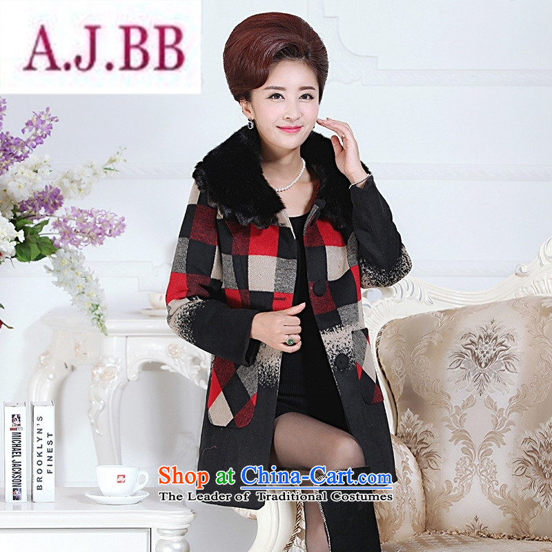 Ms Rebecca Pun stylish shops 2015 autumn and winter in the new mother long double nagymaros collar workers in large segments of the older temperament gross? Jacket Red�L