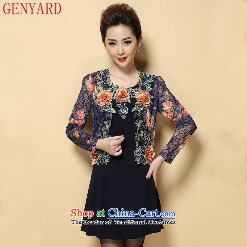 Load New GENYARD2015 autumn large embroidered two kits of older thin graphics Sau San wedding dresses with mother picture color?L