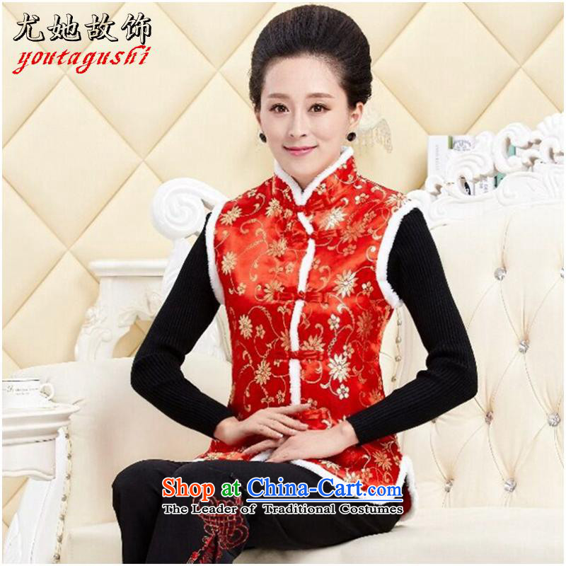 She was particularly large international women's Chinese cotton collar, a Tang Dynasty vest improved folder, a tea house of Algeria clothing?suit?3XL -7