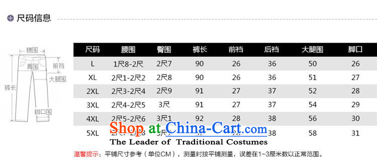 In 2015, The Black Butterfly elderly ladies pants a very casual trousers large elastic stretch mother replacing older Houston lumbar elastic red L picture, prices, brand platters! The elections are supplied in the national character of distribution, so action, buy now enjoy more preferential! As soon as possible.