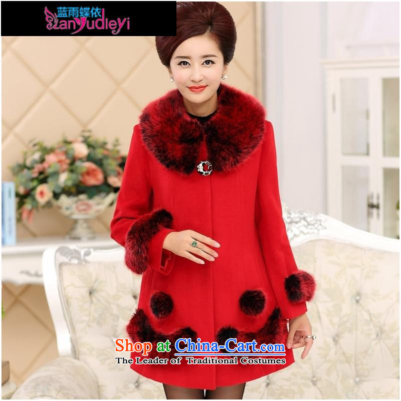 September Girl Store * apparel new products with mother? In gross jacket long in autumn and winter coats of older gross?? for sub-Nagymaros fur blue�XL