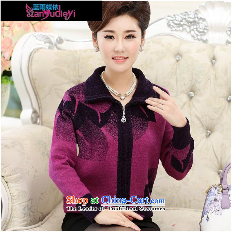 September Girl Store * trappings of older women Fall/Winter Collections long-sleeved sweater with thick, mom cardigan larger jacket fleece green聽, L, blue rain butterfly according to , , , shopping on the Internet