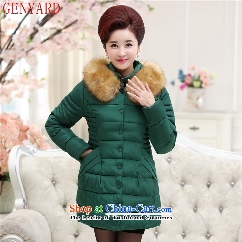 In the number of older women's GENYARD cotton in long winter jackets new Korean Style Boxed Nagymaros collar feather mother cotton coat 4XL( recommendations 140-155 Emerald catty)