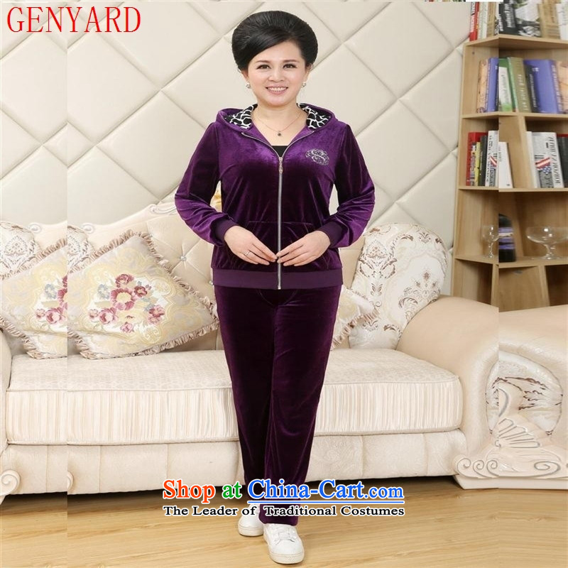 In the number of older women's GENYARD2015 autumn Sports kit for larger MOM Pack Kim velvet cap two kits navy�L_ recommendations seriously_ paras. 125-140