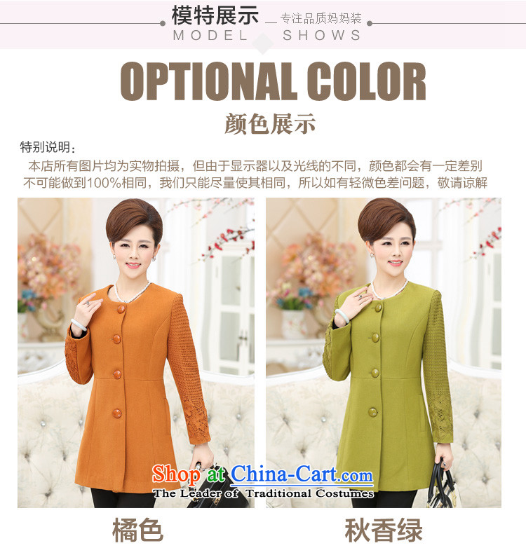 40-50-year-old mother GENYARD Sau San installed in autumn jacket long 50-60-year-old elderly clothing for larger middle-aged female replacing Qiu Xiang green 5XL picture, prices, brand platters! The elections are supplied in the national character of distribution, so action, buy now enjoy more preferential! As soon as possible.