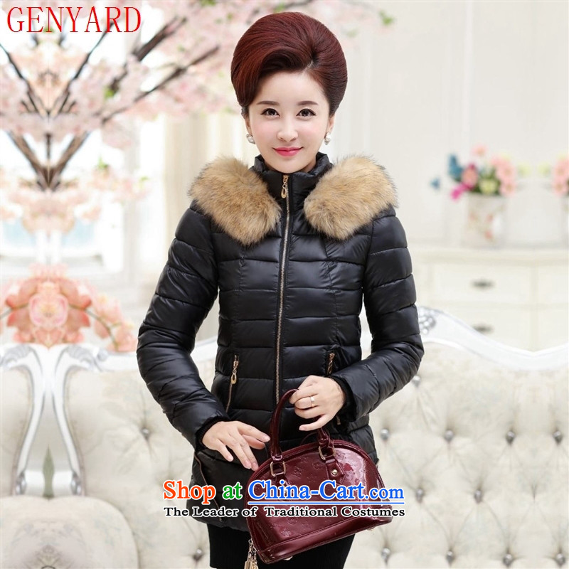 In the number of older women's GENYARD2015 winter coats stylish mother load ?t��a nagymaros collar down cotton and cotton robe black?3XL( Services recommendations seriously) paras. 125-140