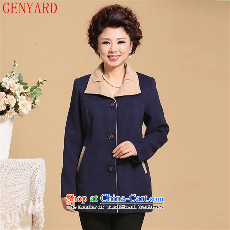 Replace the fall of middle-aged female GENYARD2015 boxed long-sleeved sweater in long mother in older larger knitwear Korean solid color teal XL( recommendations 90-110 catties)