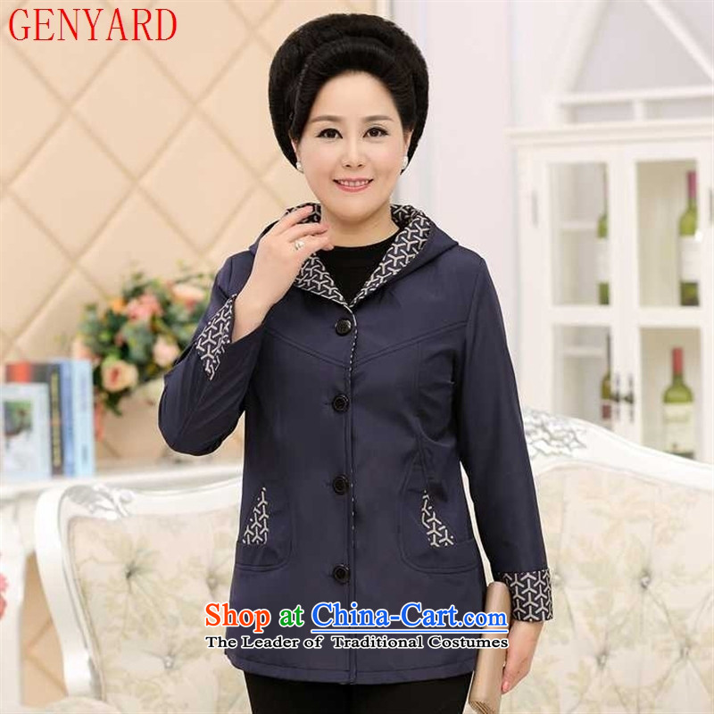 The elderly in the new GENYARD2015 female president windbreaker large installed version Korean mother long coats of leisure female autumn replacing khaki?4XL_ recommendations 140-155 catties_