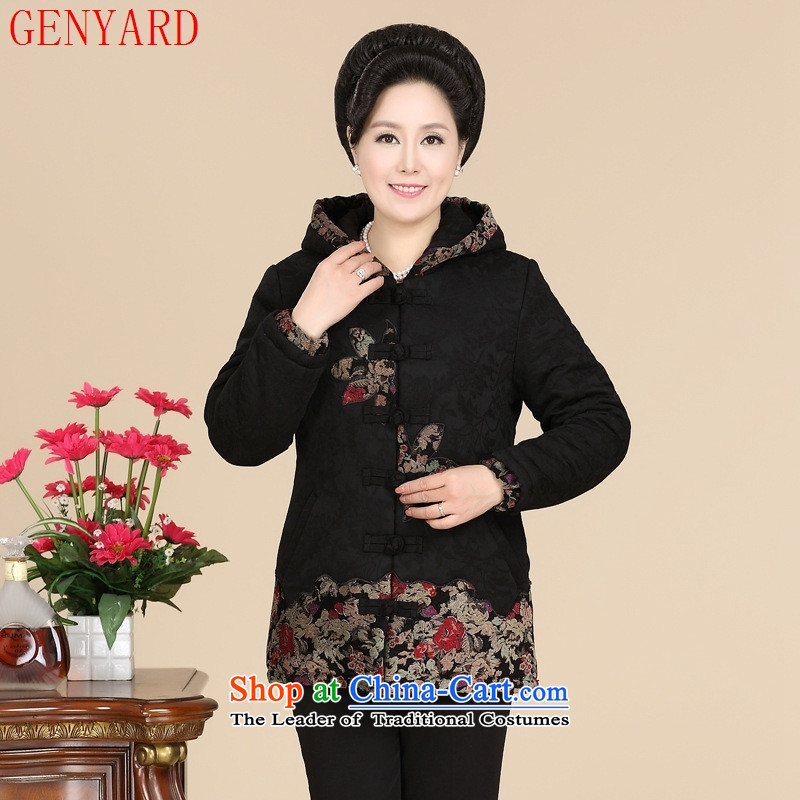 In the number of older women's GENYARD2015 ?Tò? new and old age are large Cotton Women's mother coat?XXXL red