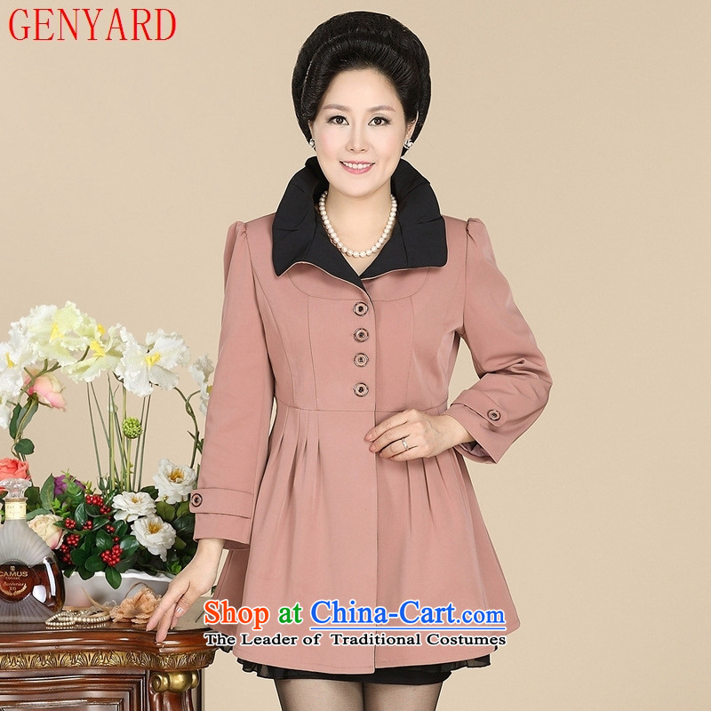 In the number of older women's GENYARD2015 autumn replacing windbreaker MOM pack autumn jackets. Long pink?4xl